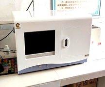 微量元素测定仪厂家